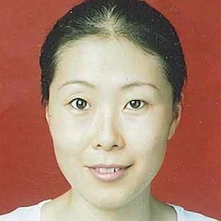Blackpool Citizen: Rui Li was last seen leaving Poole Hospital on Friday May 23